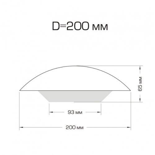 Светильник 23280 Юнона НББ 1х60 Вт Е27 d=200