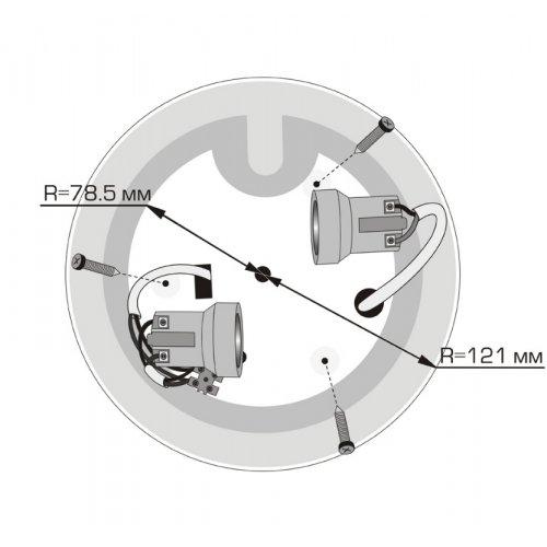 Светильник 24190 Модерн НББ 2х60 Вт Е27 d=300 белый