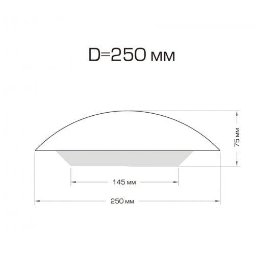 Светильник 10120 Класик НББ 1х100 Вт Е27 d=250