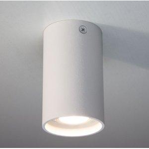 ImperiumLight 70110.01.01 Accent Накладной точечный светильник, цвет белый GU10, MR 16