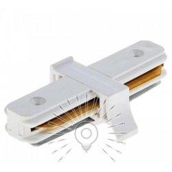 Соединение LM512 I 2wAYS для трековых систем белое
