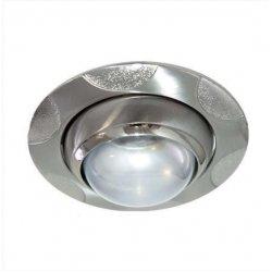 Врезной светильник AL8176 титан - хром R50  /156