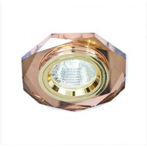 Точечный светильник ST124 коричневый-золото G5.3
