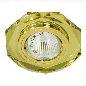 Точечный светильник ST124 жёлтый-золото G5.3