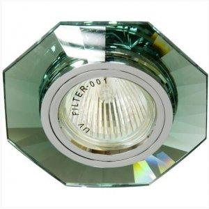 Точечный светильник ST127 зелёный-хром G5.3