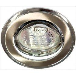 Врезной светильник LMS005 золото-титан MR-16 50w