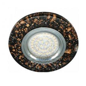 Точечный светильник ST155 чёрный MR16 50w 12v G5.3 + подсветка 3w 4000k с драйвером