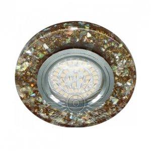 Точечный светильник ST155 чайный MR16 50w 12v G5.3 + подсветка 3w 4000k с драйвером