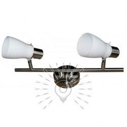 Светильник направленного света ST143-2 двойной E14 / 9w матовый хром