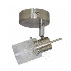Светильник направленного света ST181-1 одинарный G9 / 40w матовый хром