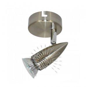Светильник направленного света ST187-1 одинарный GU10 / 50w матовый хром
