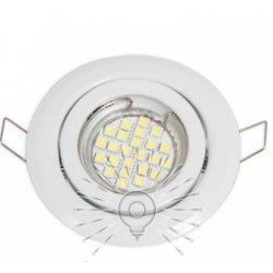 Врезной светильник DL3105 MR11 белый