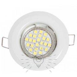 Врезной светильник DL3204 MR16 белый