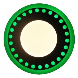 Точечный светильник LM537 Точечки 3+3w с зелёной подсветкой 350lm 4500k 175-265v круг