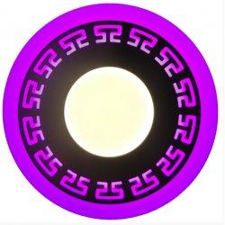 Точечный светильник LM543 Грек 12+6w с розовой подсветкой 1080lm 4500k 175-265v круг