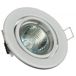 Врезной светильник LMS002 белый MR-16 50w